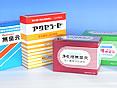 家庭用 排水薬剤